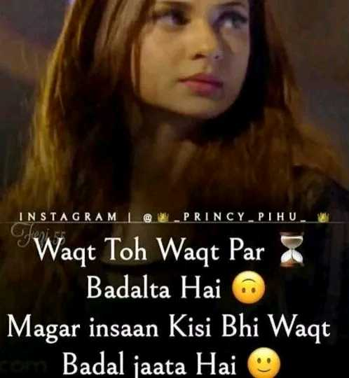 👸 जेनिफर विंगेट - @ PRINCY PIHU INSTAGRAM Oden Waqt Toh Waqt Par 2 Badalta Hai Magar insaan Kisi Bhi Waqt com Badal jaata Hai - ShareChat