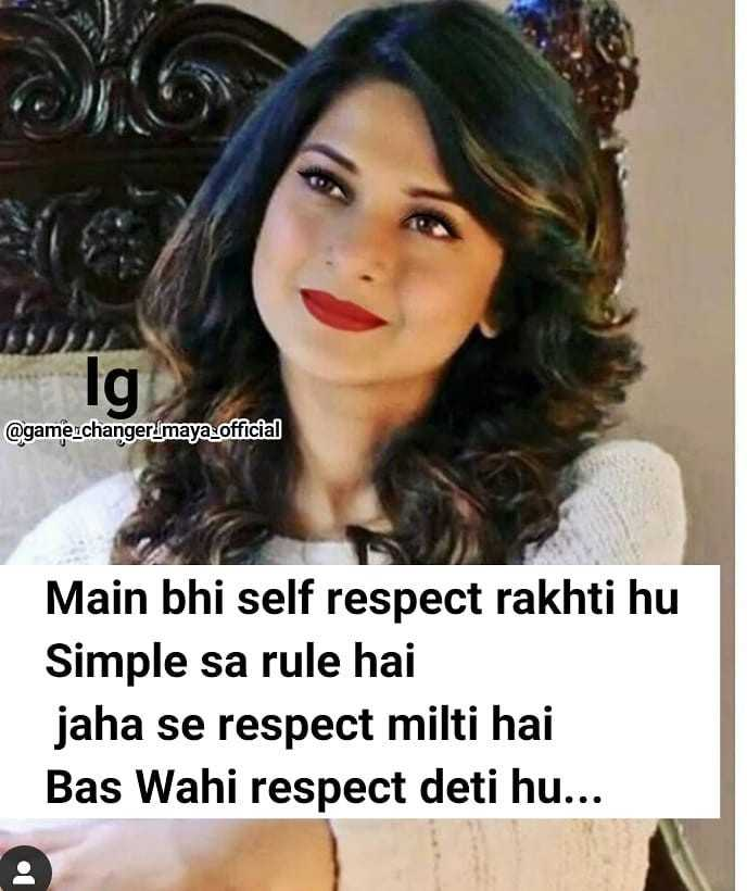 👸 जेनिफर विंगेट - @ game changer maya _ official Main bhi self respect rakhti hu Simple sa rule hai jaha se respect milti hai Bas Wahi respect deti hu . . . - ShareChat
