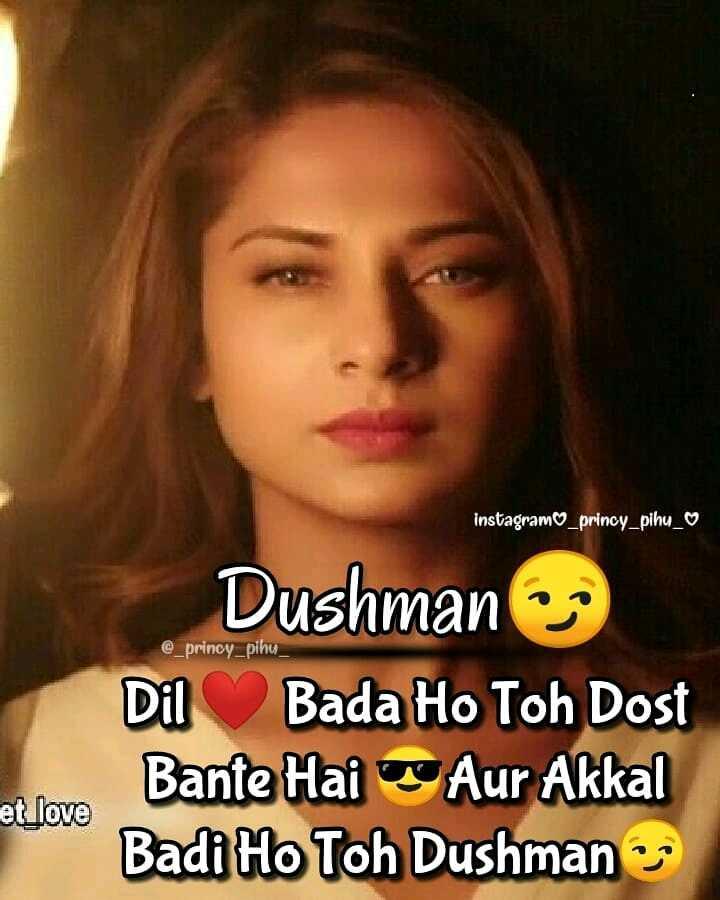 👸 जेनिफर विंगेट - instagram _ princy _ pihu _ @ _ princy _ pihu Dushman Dil Bada Ho Toh Dost Bante Hai Aur Akkal Badi Ho Toh Dushman et love - ShareChat
