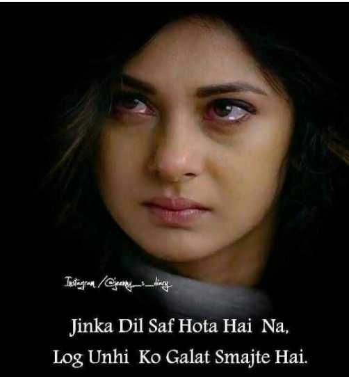 👸 जेनिफर विंगेट - Instagram / Ciernyms _ diary Jinka Dil Saf Hota Hai Na , Log Unhi Ko Galat Smajte Hai . - ShareChat