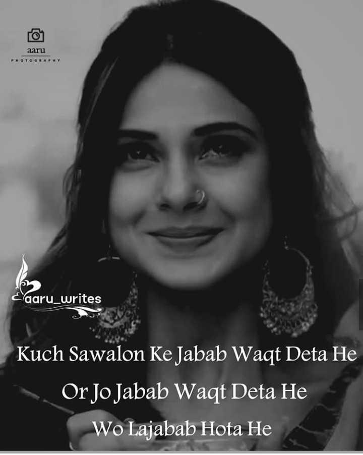 👸 जेनिफर विंगेट - aaru E qaru _ writes Kuch Sawalon Ke Jabab Waqt Deta He Or Jo Jabab Waqt Deta He Wo Lajabab Hota He - ShareChat
