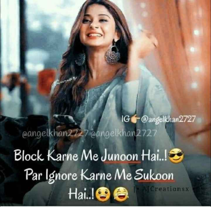 👸 जेनिफर विंगेट - IG @ angelkhan2727 ' @ angelkhan2727 @ angelkhan2727 Block Karne Me Junoon Hai . . ! Par Ignore Karne Me Sukoon Hai . ! @ AT Creations - ShareChat