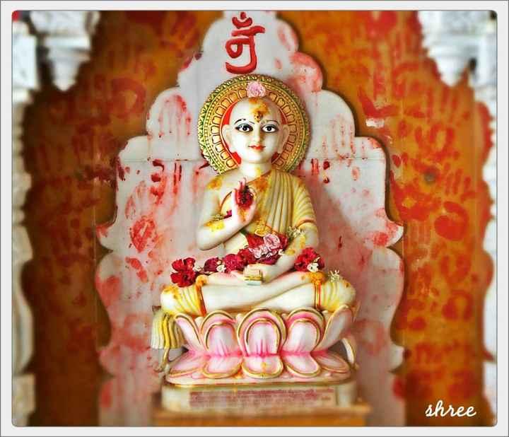 जैन धर्म 🙏 - shree - ShareChat