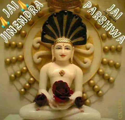 जैन - JAI PARSHWA Jay Lalwant JAI JINENDRA VIND - ShareChat