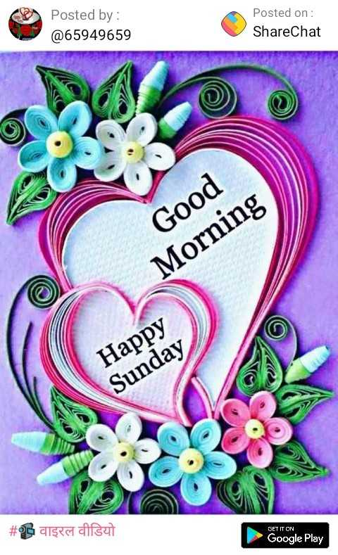 💃 जैस्मीन चुन्नी ब्लैक चैलेंज - Posted by : @ 65949659 Posted on : ShareChat Good Morning Happy Sunday # oBases asut GET IT ON Google Play - ShareChat