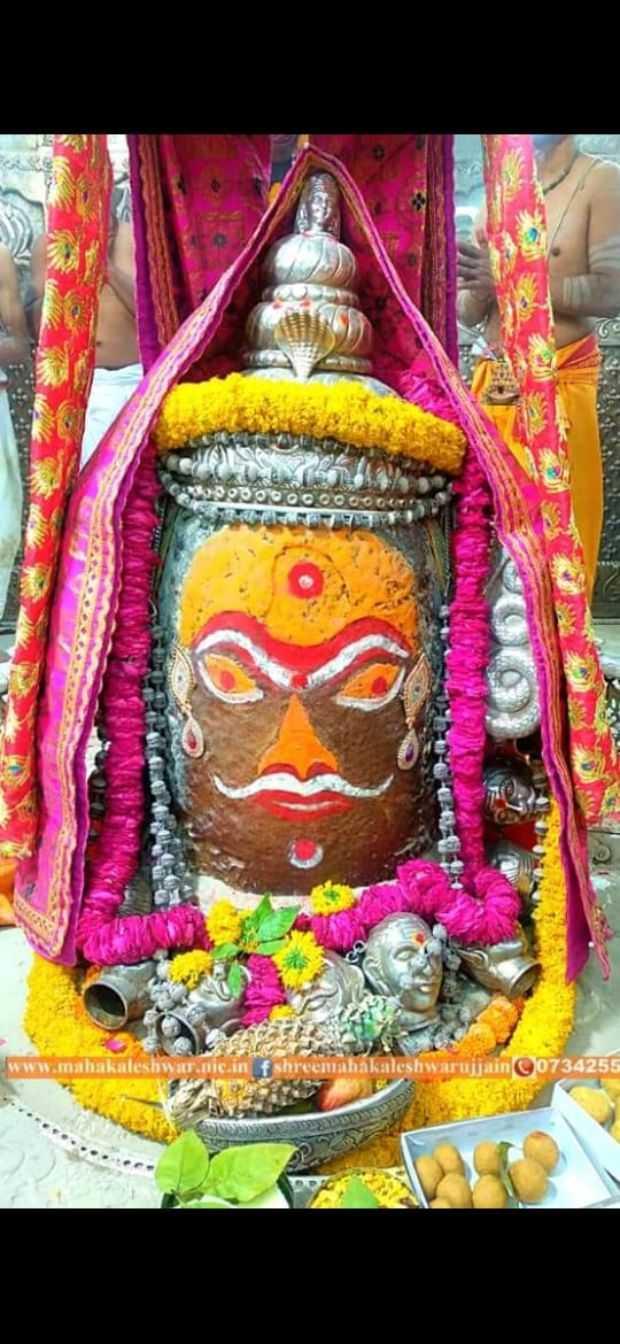 🙏ज्योतिर्लिंग दर्शन - 000000000000 www . mahakaleshwar . nic . in fshreemahakaleshwarujjain 0734255 - ShareChat