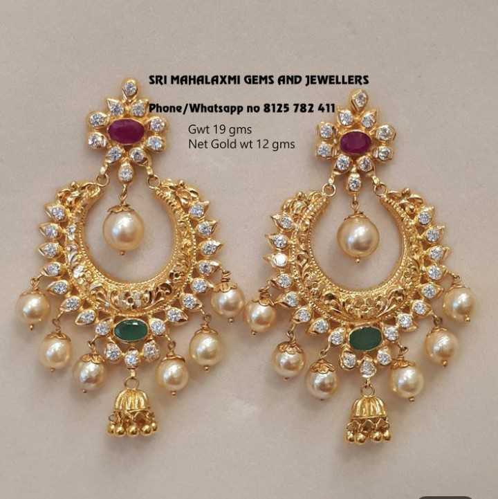 💍ज्वेलरी / बांगड्या - SRI MAHALAXMI GEMS AND JEWELLERS V Phone / Whatsapp no 8125 782 411 Gwt 19 gms Net Gold wt 12 gms - ShareChat