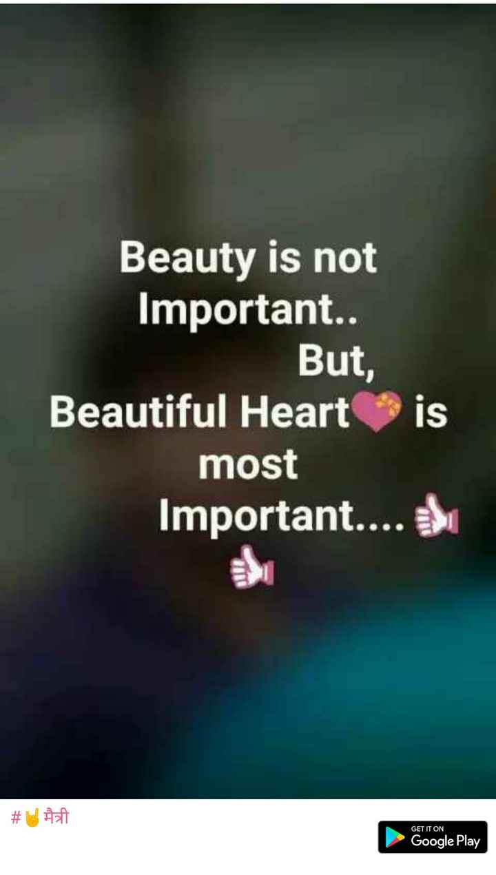 📣झिंगाट Commentary - Beauty is not Important . . But Beautiful Heart is most Important . . . . # dan GET IT ON Google Play - ShareChat