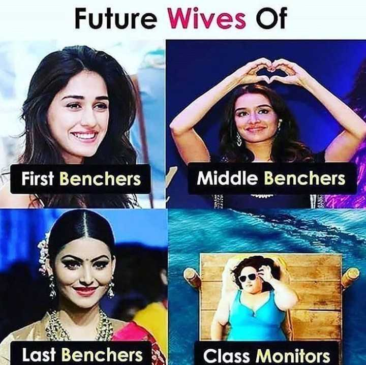 😆 टिचर स्टुडन्ट जोक्स - Future Wives Of First Benchers Middle Benchers Last Benchers Class Monitors - ShareChat