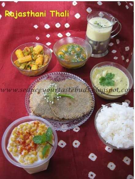 टिफिन दिवस - Rajasthani Thali www . seduceyourtastebuds . blogspot . com - ShareChat