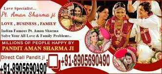 😂टीचर्स डे जोक्स - Love Specialist . . . Pe Alman Shauna jt LOVE , BUSINESS , FAMILY Indian Famous Pt . Aman Sharma Solve Your All Love & Family Problems MILLIONS OF PEOPLE HAPPY BY PANDIT AMAN SHARMA JI Direct Call Panditji . 9148905690499133 191 . 8905690490 - ShareChat