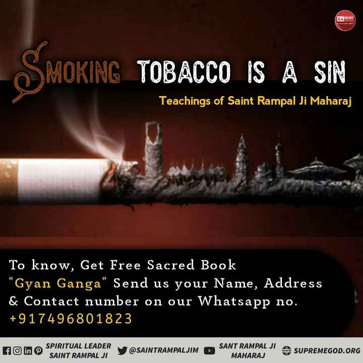 😂टीचर्स डे जोक्स - SA NEWS mmm . A NG TOBACCO IS A SIN Teachings of Saint Rampal Ji Maharaj To know , Get Free Sacred Book Gyan Ganga Send us your Name , Address & Contact number on our Whatsapp no . + 917496801823 SPIRITUAL LEADER SAINT RAMPAL JI @ SAINTRAMPALJIM > SANT RAMPAL JIE SUPREMEGOD . ORG MAHARAJ - ShareChat