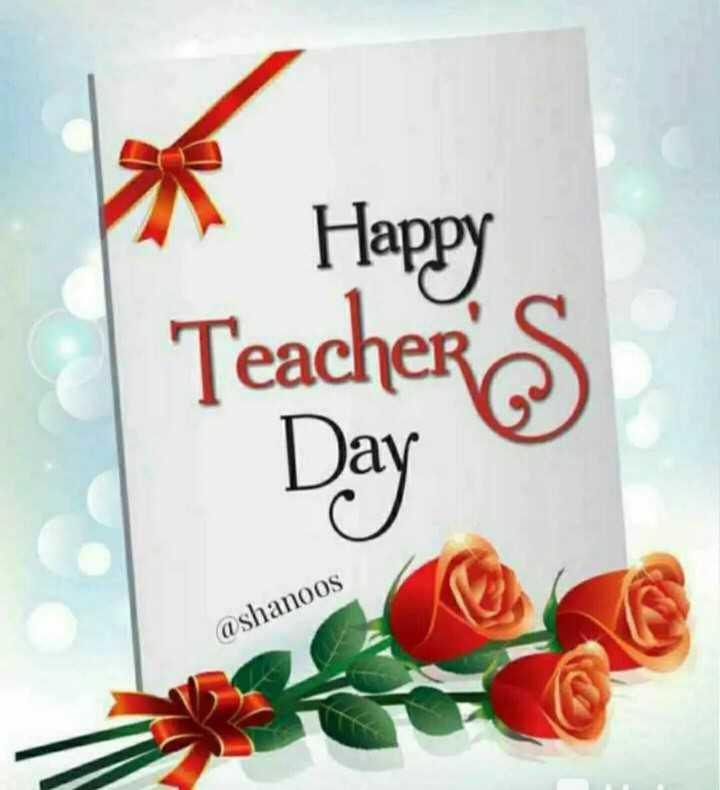 🎉टीचर्स डे सेलिब्रेशन - Happy Teachers @ shanoos - ShareChat