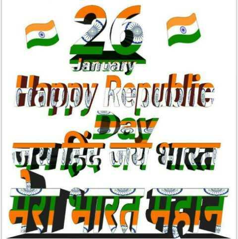🏏टीम इंडिया को बड़ा झटका😨 - NE . January Ilmoy Reputulife অলরির গুঞ্জ - ShareChat