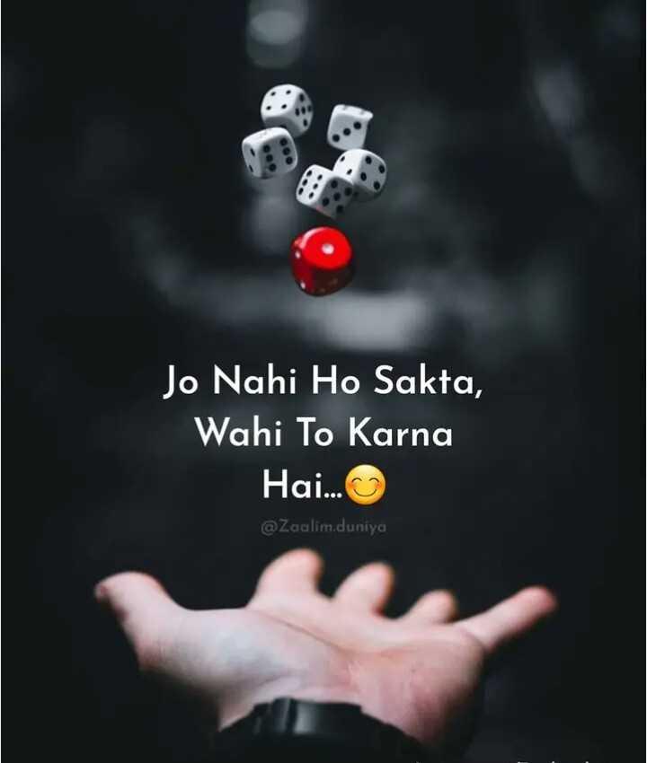 🆒 टैटू डिज़ाइन - Jo Nahi Ho Sakta , Wahi To Karna Hai . . . @ Zaalim . duniya - ShareChat