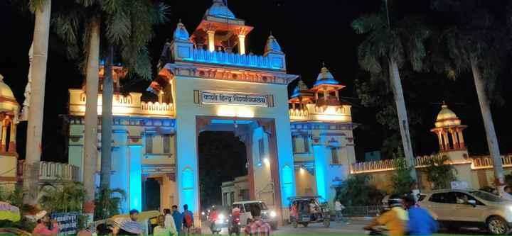 🎶 ठीक है - \ uildilliiiiii । काशी हिन्दू विश्वविद्यालय । । 11 1010 पहने - ShareChat