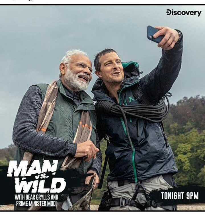 📺 डिस्कवरी पर PM मोदी - Discovery MANS WL . WITH BEAR GRYLLS AND PRIME MINISTER MODI TONIGHT 9PM - ShareChat