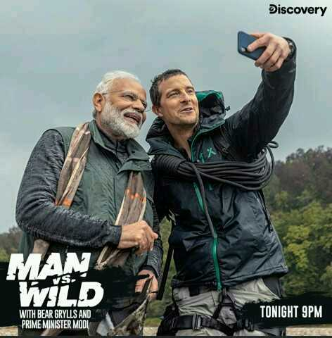 📺 डिस्कवरी पर PM मोदी - Discovery TONIGHT 9PM WITH BEAR GRYLLS AND PRIME MINISTER MODI - ShareChat