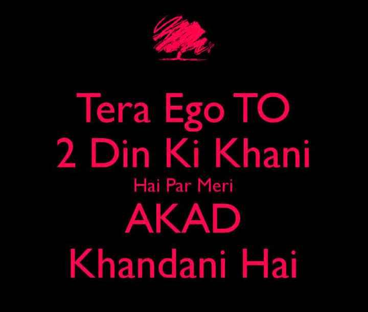 💃 डिस्को दीवाने - Tera Ego TO 2 Din Ki Khani Hai Par Meri AKAD Khandani Hai - ShareChat
