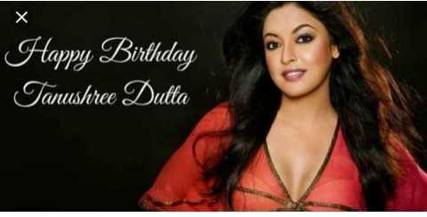 🎂 तनुश्री दत्ता बर्थडे - X Happy Birthday Tanushree Dutta - ShareChat