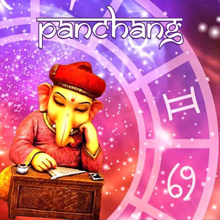 📆तिथियां और पंचांग🙏🏻 - panchang W ENTONTIN - ShareChat