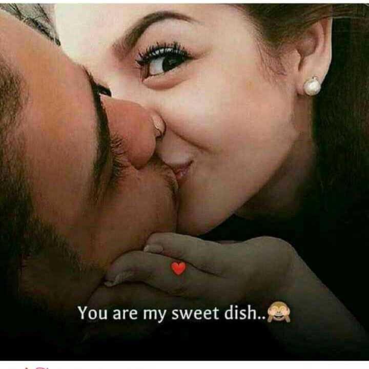 💑तुझ्यात जीव रंगला - You are my sweet dish . . . - ShareChat