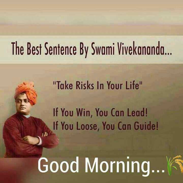 💔  दर्द आली शायरी - The Best Sentence By Swami Vivekananda . . . . Take Risks In Your Life If You Win , You Can Lead ! If You Loose , You Can Guide ! Good Morning . . . - ShareChat