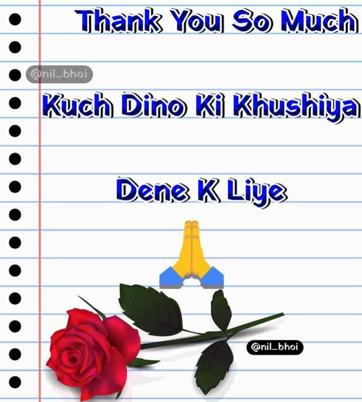 💔दर्द-ए-दिल - Thank You So Much O @ nil _ bhoi • Kuch Dino Ki Khushiya Dene K Liye @ nil _ bhoi - ShareChat