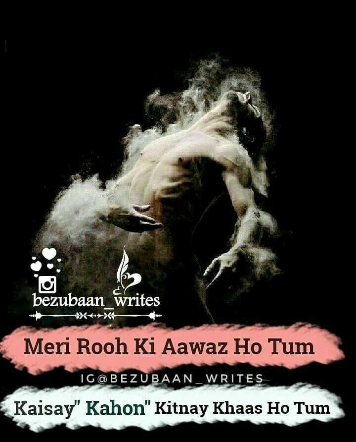 💔दर्द-ए-दिल - bezubaan _ writes Meri Rooh Ki Aawaz Ho Tum IG @ BEZUBAAN WRITES Kaisay Kahon Kitnay Khaas Ho Tum - ShareChat