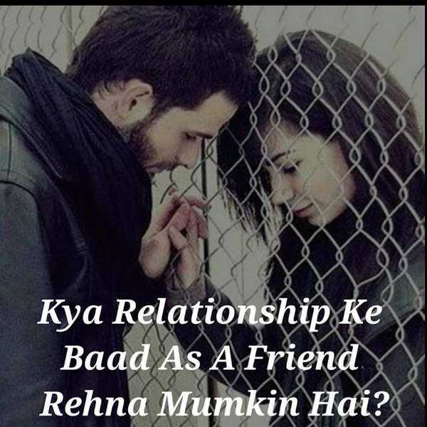 💔 दर्द-ए-दिल - Kya Relationship Ke Baad As A Friend Rehna Mumkin Hai ? - ShareChat