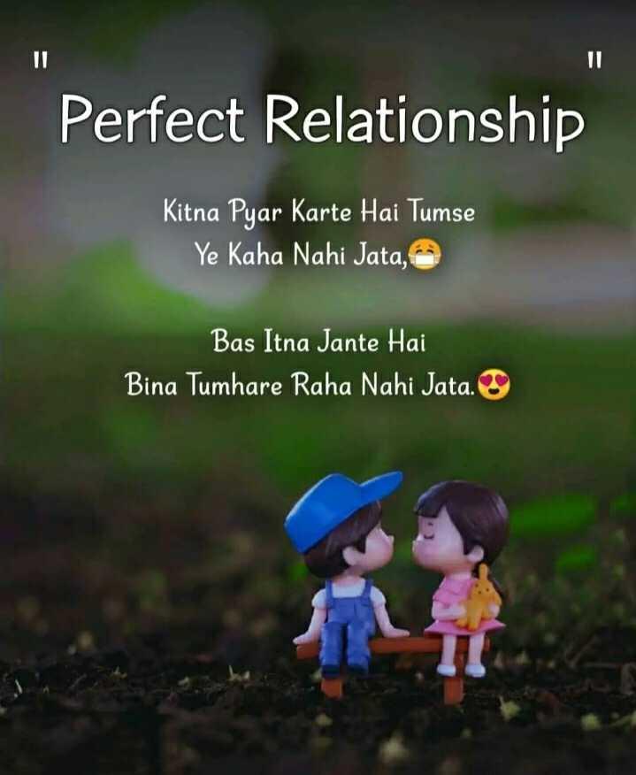 💔 दर्द-ए-दिल - Perfect Relationship Kitna Pyar Karte Hai Tumse Ye Kaha Nahi Jata , Bas Itna Jante Hai Bina Tumhare Raha Nahi Jata . - ShareChat