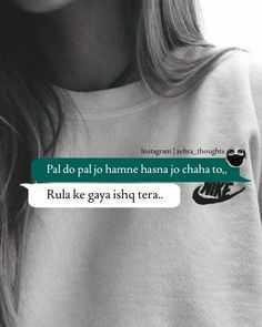💔 दर्द-ए-दिल - Instagramw ra thoughts Pal do pal jo hamne hasna jo chaha to , Rula ke gaya ishq tera . - ShareChat