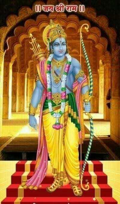 💐 दशहरा शुभकामनाएं - ॥ जय श्रीराम ॥ - ShareChat