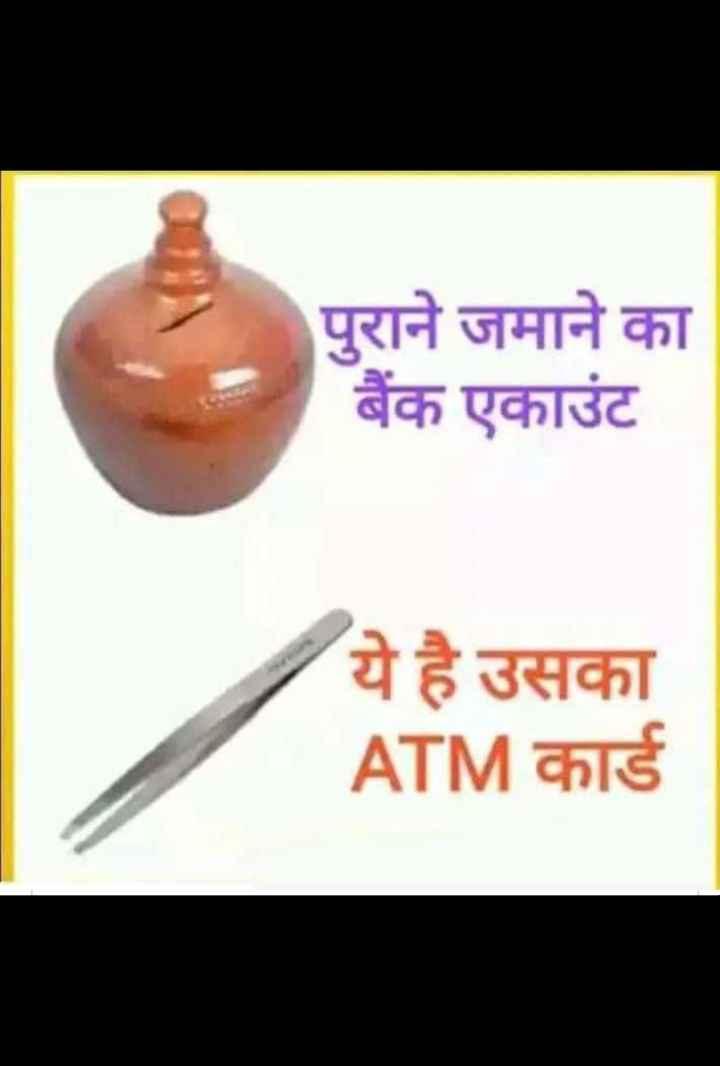 🦁 द सी लायन एक्ट - पुराने जमाने का बैंक एकाउंट ये है उसका ATM कार्ड - ShareChat