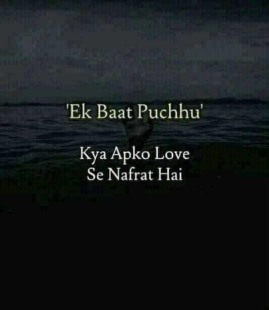दिमागी पहेली - Ek Baat Puchhu ' Kya Apko Love Se Nafrat Hai - ShareChat