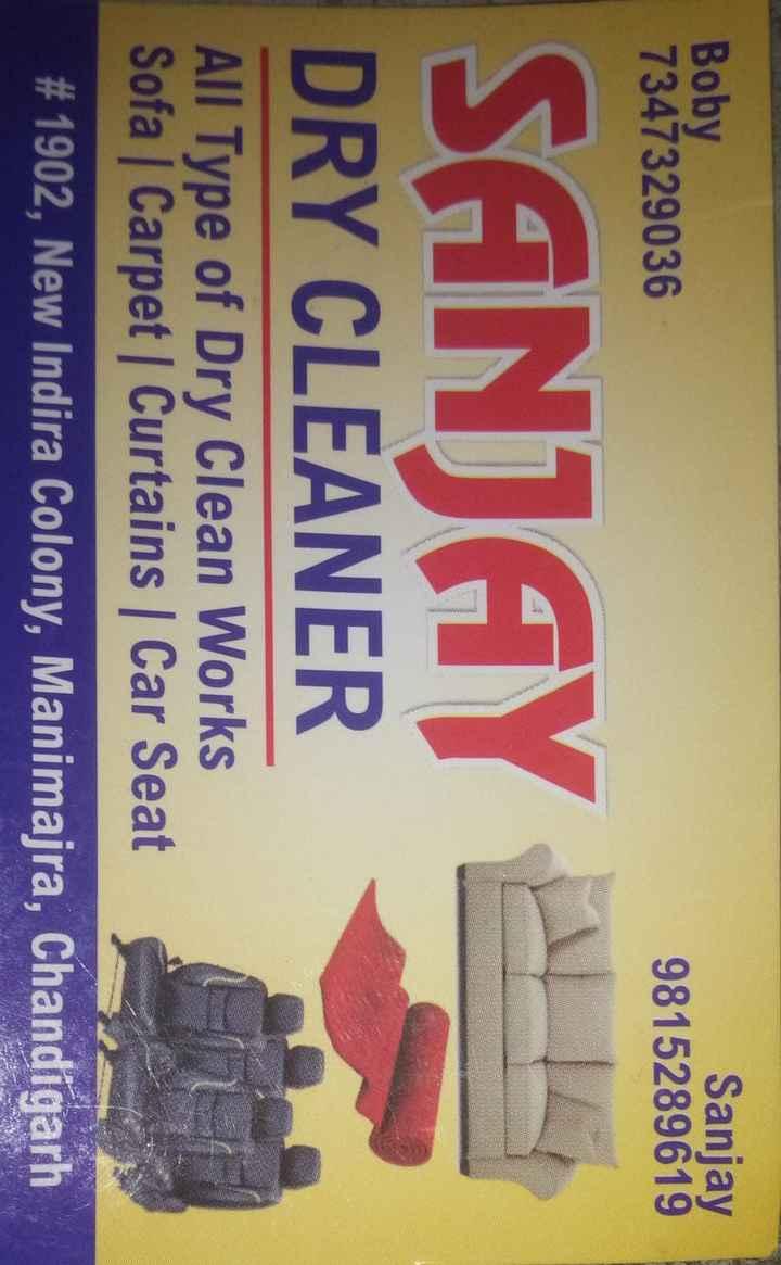 👍 दिये जलायें प्रकाश फैलायें - Boby 7347329036 Sanjay 9815289619 SANJAY DRY CLEANER All Type of Dry Clean Works Sofa | Carpet | Curtains | Car Seat # 1902 , New Indira Colony , Manimajra , Chandigarh - ShareChat