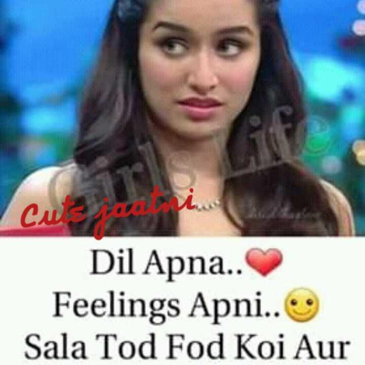 दिल के जज्बात - Cuadi Dil Apna . . Feelings Apni . . Sala Tod Fod Koi Aur - ShareChat