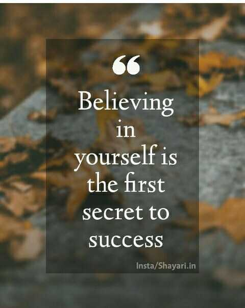 दिल के जज्बात - 66 Believing in yourself is the first secret to success Insta / Shayari . in - ShareChat