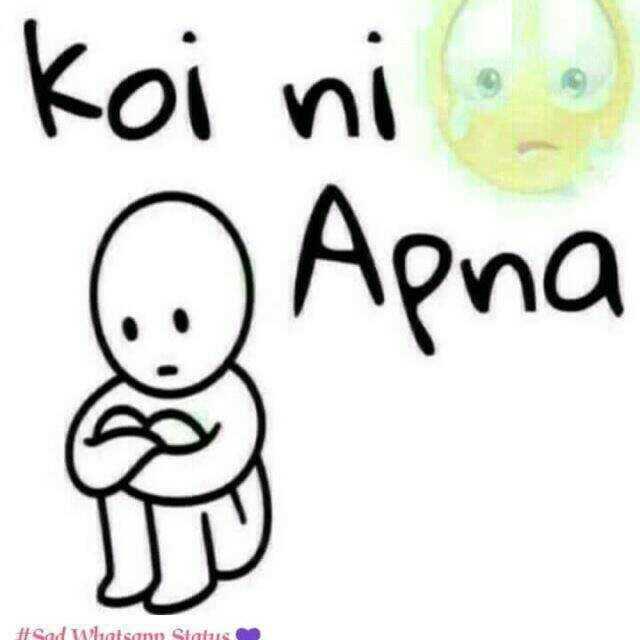 दिल के जज्बात - Koi ni . . . ( . . ) Apna # Sad Whatsan Status - ShareChat