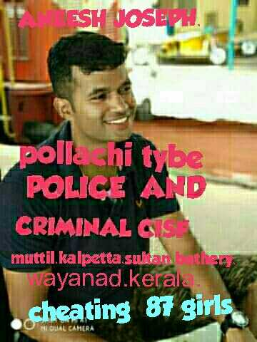 दिल्ली न्यूज़ - TAESH COSEPH polla hi tybe POLICE AND CRIMINAL QE muttil , kalpetta . sukanther Wayanad . keral cheating 87 girls NOUAL CAMERA - ShareChat