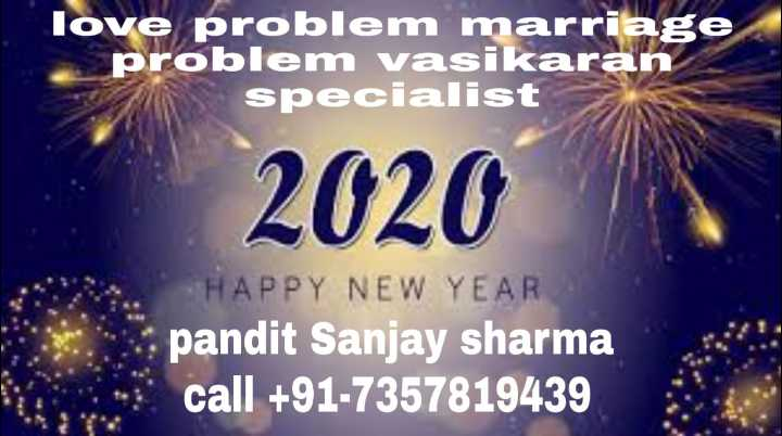 🚒दिल्ली : फैक्ट्री में आग - Tove problem marriage problem vasikaran specialist 2020 HAPPY NEW YEAR pandit Sanjay sharma call + 91 - 7357819439 - ShareChat