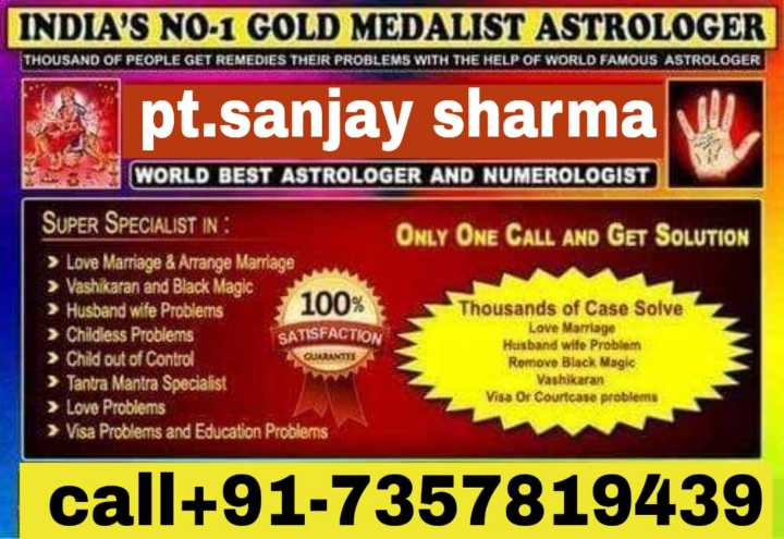 😱दिल्ली में भीषण आग - INDIA ' S NO . 1 GOLD MEDALIST ASTROLOGER THOUSAND OF PEOPLE GET REMEDIES THEIR PROBLEMS WITH THE HELP OF WORLD FAMOUS ASTROLOGER pt . sanjay sharma ! WORLD BEST ASTROLOGER AND NUMEROLOGIST ONLY ONE CALL AND GET SOLUTION SUPER SPECIALIST IN : > Love Marriage & Arrange Marriage > Vashikaran and Black Magic > Husband wife Problems 100 % > Childless Problems SATISFACTION > Child out of Control > Tantra Mantra Specialist > Love Problems > Visa Problems and Education Problems GUARANTEE Thousands of Case Solve Love Marriage Husband Wife Problem Romove Black Magic Vashikaran Visa Or Courtcase problems call + 91 - 7357819439 - ShareChat