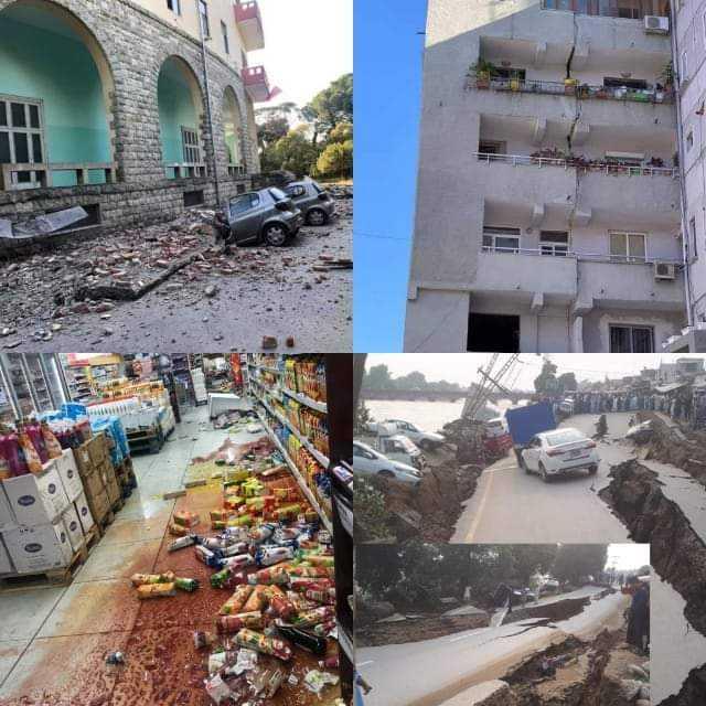 ⚡दिल्ली में भूकंप - ShareChat