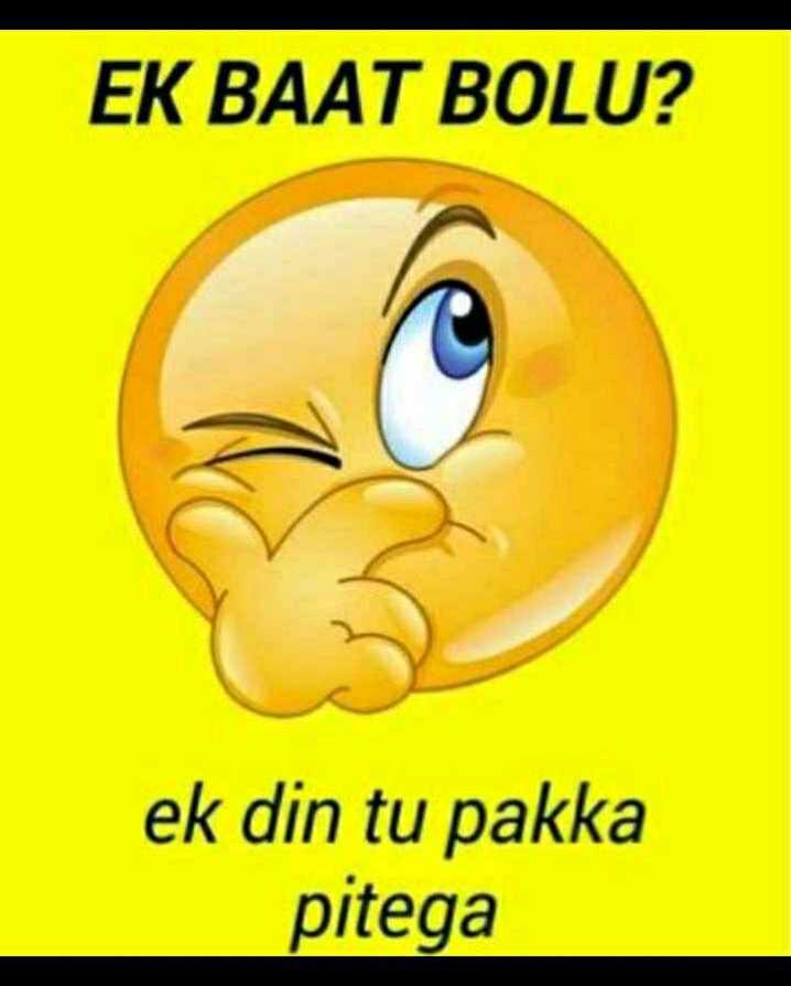 🥮 दिवाली मिठाइयां वीडियो - EK BAAT BOLU ? ek din tu pakka pitega - ShareChat