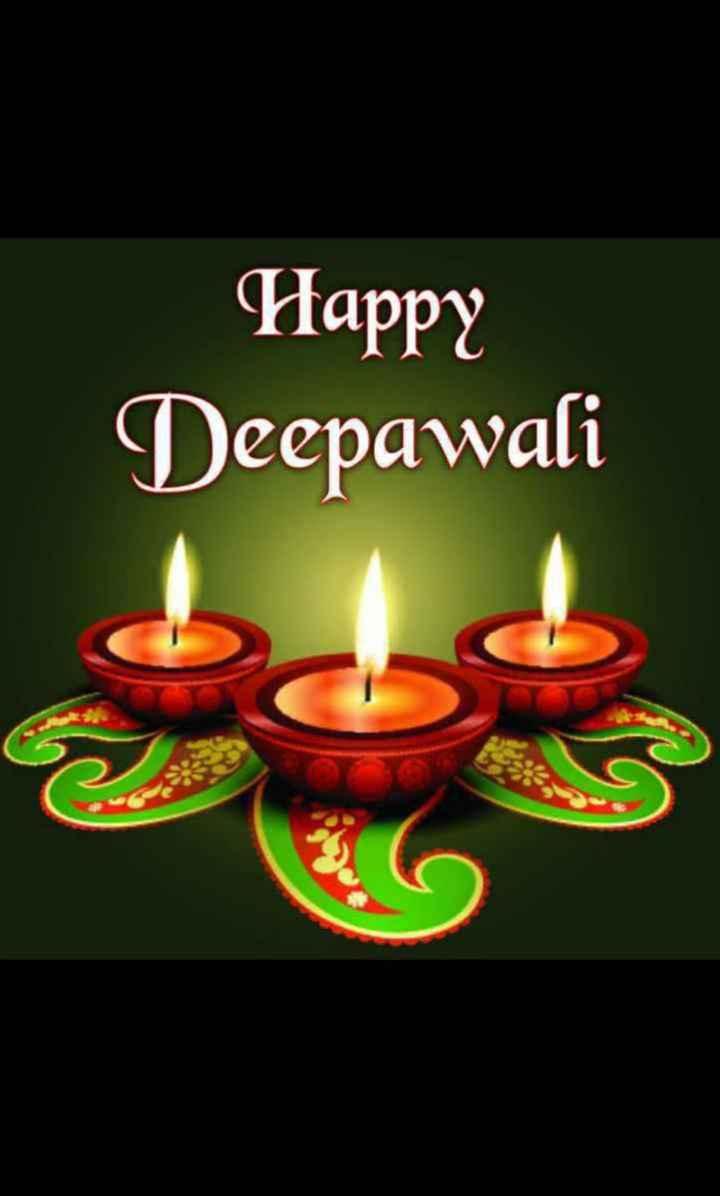 🔥दीपवाली के दीये - Happy Deepawali - ShareChat