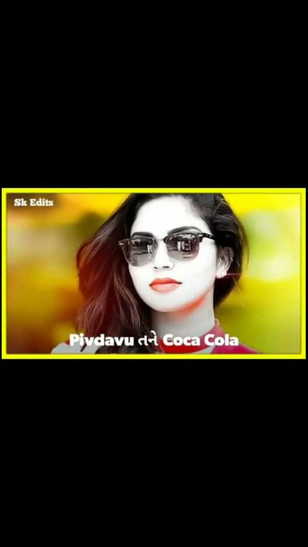 🙏दीपावली की शुभकामनाएं 🙏 - Sk Edits Pivdavu d Coca Cola - ShareChat