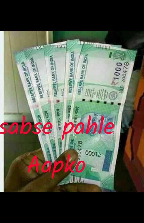 🛍 दीपावली की ख़रीदारी 🌆 - RESERVE BANK OF INDIA RESERVE BANK OF INDIA RESERVE BANK OF INDIA दोहजार रुपये se palie RESERVE BANK OF INDIA 200478 जार रुपये RESERVE BANK OF INDIA 0 1000 186 200478 - ShareChat