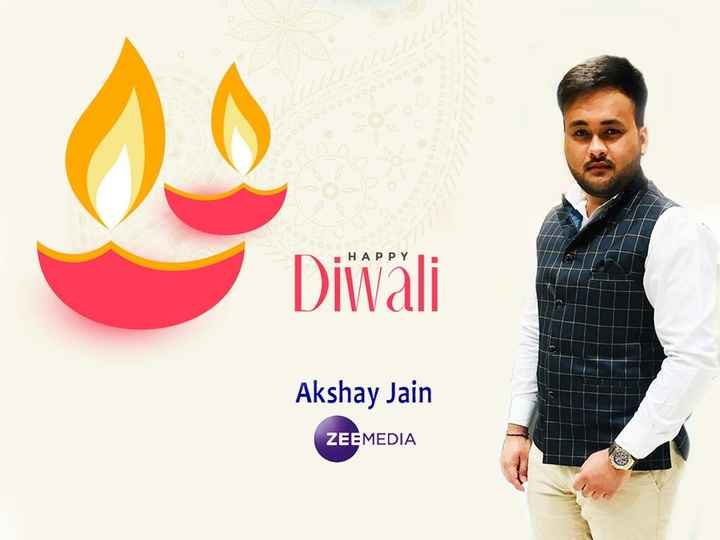 🙏 दीपावली शुभकामनायें - Diwali Akshay Jain ZEEMEDIA - ShareChat