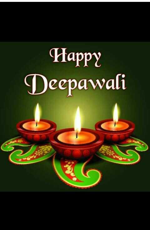 🙏 दीपावली शुभकामनायें - Happy Deepawali - ShareChat