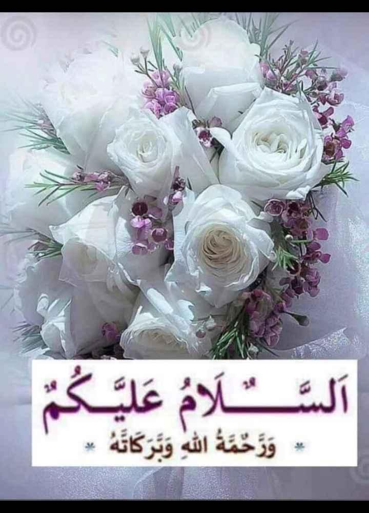 🤲 दुआएं - السلام عليگم و ورحمة الله وبركاته و - ShareChat